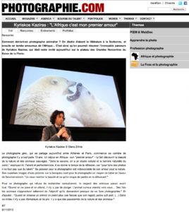 Article de Photographie.com résumant la conférence de Kyriakos Kaziras au Salon de la Photo 2013