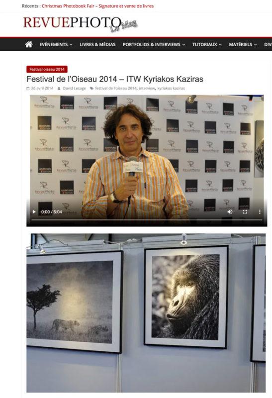 revuephoto festival loiseau 2014 itw kyriakos kaziras