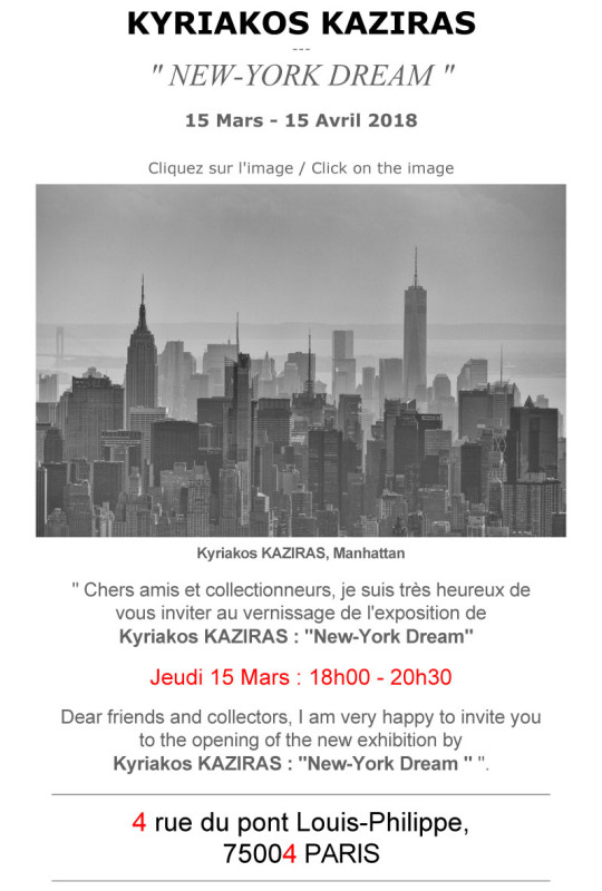 Invitation-Exposition-Kyriakos-Kaziras-New-York-Dream